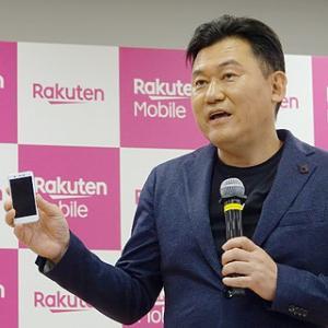 楽天モバイルの「携帯キャリア参入発表会」まとめ