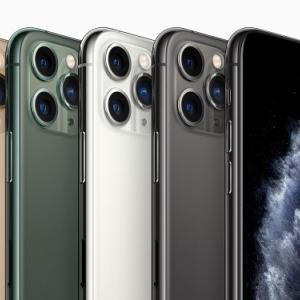SoftBankから「iPhone 11」シリーズの予約受付が開始!!