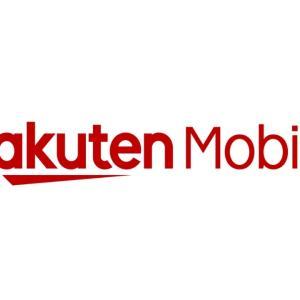 楽天モバイルがDMMから「DMMモバイル」「DMM光」を買収。