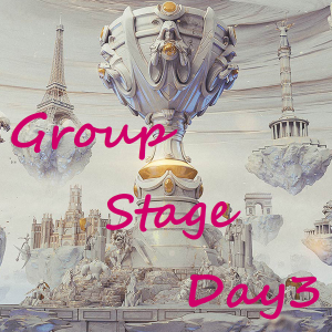【対戦結果まとめ】World Championship 2019 Group Stage Day3