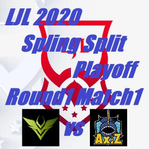 Playoff Round1 Match1【V3 Esports vs AXIZ】