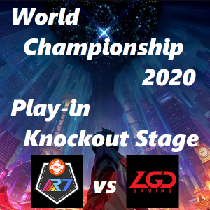 Worlds2020 Play-in Knockout Stage R7 vs LGD 【対戦結果まとめ】