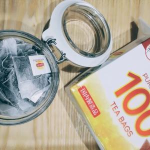 じっくり味わう紅茶と生活になじむ紅茶