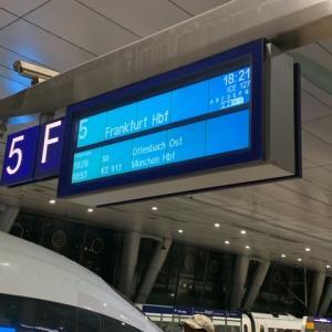 【要注意!】フランクフルト空港から市内へ【Sバーン迂回運転中】