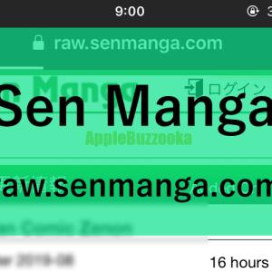 senmangaはウィルス?使い方や便利なタダ読み代替えサイト30選
