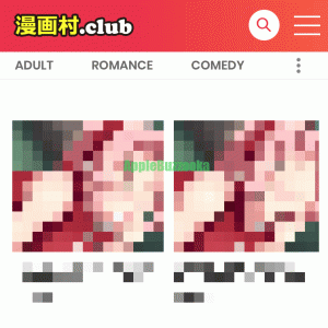 漫画村.clubは読めない?ウィルス危険性を検証、使い方を調査!