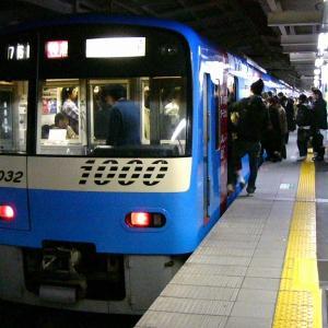 【ちょっと昔・京急】新1000形・1025編成(スカイブルーラッピング)【2004年】