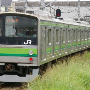 【ちょっと昔・JR東日本】205系・横クラH28編成【2009年】