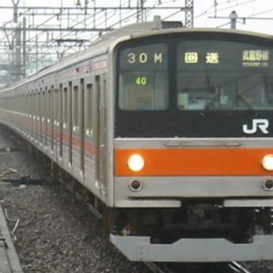 【ちょっと昔・JR東日本】205系5000番台・千ケヨE40編成【2004年】