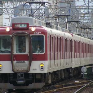 【ちょっと昔・近鉄電車】8000系・8087F先頭の快速急行【2007年】