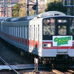 【ちょっと昔・相鉄】新7000系・7755F(Green Box号時代)【2005年】