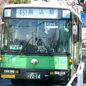 【ちょっと昔・バス】東京都交通局・D295号車(KC-LV280L)【2005年】