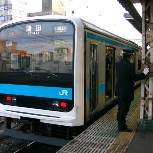 【ちょっと昔・JR東日本】209系910番台・宮ウラ91編成【2005年】