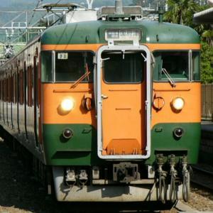 【ちょっと昔・JR東海】115系2000番台・静シスB8編成【2005年】
