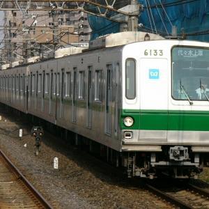【ちょっと昔・東京地下鉄】6000系・6133F【2005年】