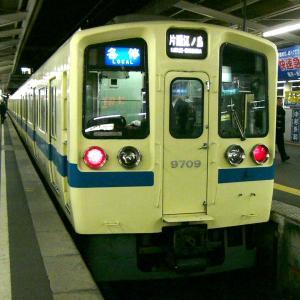 【ちょっと昔・小田急】9000形・9409F【2004年】