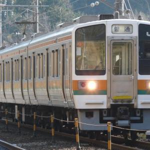 【ちょっと昔・JR東海】211系5000番台・静シスLL7編成【2009年】