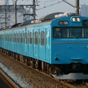 【ちょっと昔・JR東日本】103系・千ケヨ307編成【2005年】