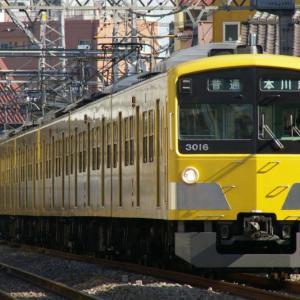 【ちょっと昔・西武鉄道】3000系・3015F(旧幕)【2007年】