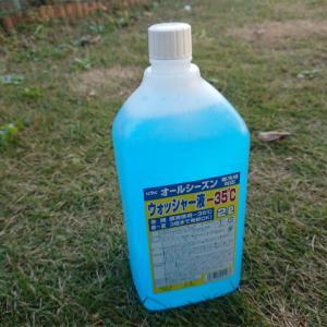 冬場のキャンピングトレーラーのトイレ凍結防止用フラッシュ剤