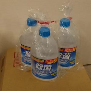 除菌アルコールスプレーも物流が再開してきたっぽい