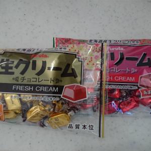 フルタの「生クリームチョコ」美味しいんだけど気になるあれを確認してみた