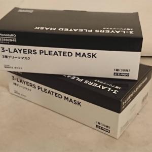 不織布マスクの値段もだいぶこなれてきましたね