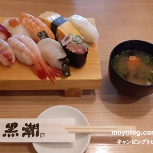 お寿司屋さんで元気を回復