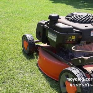芝刈りシーズン突入