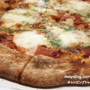 キャンペーン再び。ガストのマルゲリータピザで夜ご飯