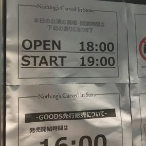 【Nothing's Carved In Stone】By Your Side Tour@恵比寿LIQUID ROOM
