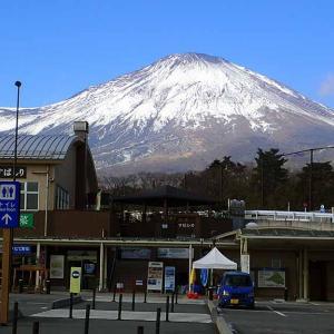 第4回 富士山すそ野ぐるり一周ウォーク