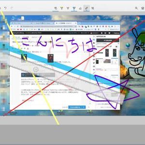 Windows lnk ワークスペースを使ってみる😎