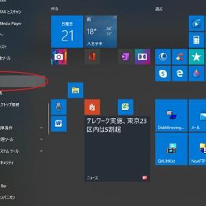 Microsoft OneDrive Word のゴミタグを取り除く方法😎