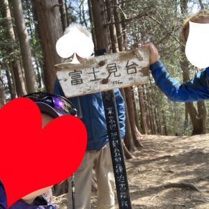 3人パーティで小仏関跡から北高尾山稜で狐塚峠まで😎