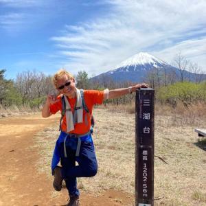 山梨県河口湖の足和田山登山ハイキン「グー」でした😎