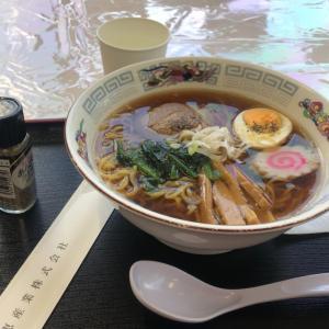 古賀志山のレストランで初めてお食事してみた