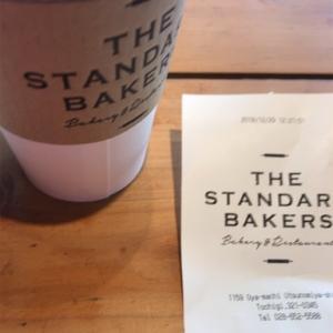 ロードフレンドリーなカフェ (其の2)  THE STANDARD BAKERS (栃木県 宇都宮市 大谷観音入り口付近)