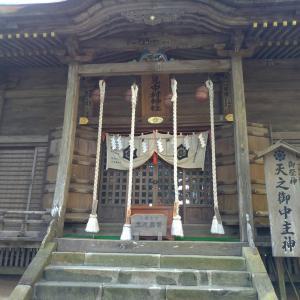 野馬追の地・相馬中村神社に参拝|アクセスや御朱印など