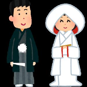 神主の出会いや結婚事情・神社の息子とそうで無い人の違い