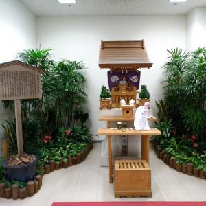 羽田航空神社で旅の安全祈願を!場所はここ!御朱印は無いよ