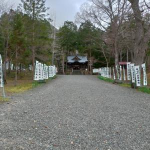 馬産地北海道の義経神社へお参り・御朱印と競馬のお守りをいただく