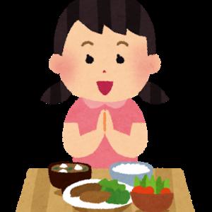 神道にも食前と食後の感謝の歌があるの知ってた?