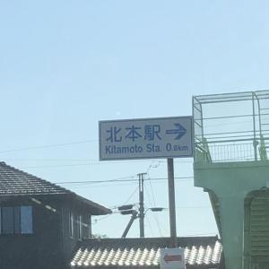 埼玉南部へ1