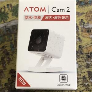 防犯カメラを買いました(ATOM Cam2)