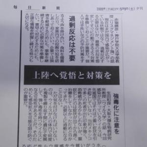 """演習Ⅱ履修者(3年次生)へ """"就活に向けて体調管理をしっかり!!"""""""