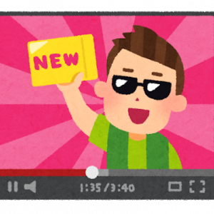 YouTubeは子供に見せても問題ないと確信した理由