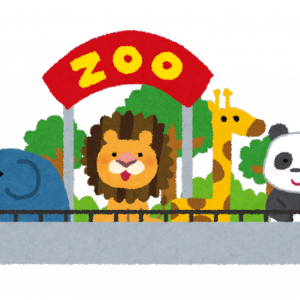 市川市動植物園の混雑状況 2021夏休み