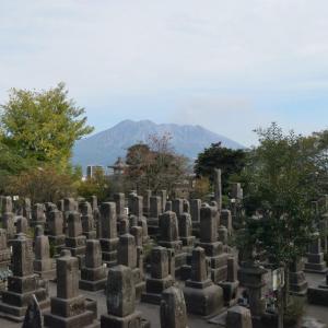 【旅200日目】西郷隆盛を生んだ薩摩藩の教育に感動