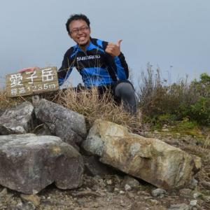 【旅206日目】愛子岳は色々な植生が見れる不思議な山だった